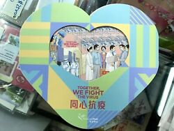 China Hong Kong 2020 T11 Pack 眾志成城 抗擊疫情 Together We Fight Virus Stamps S/s X 2