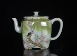 Antiques Chinese Vintage Porcelain Flowers And Insects Teapot Collectibles Art