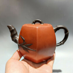 Antique Chinese Yixing Zisha Clay Bamboo Leaf Teapot Collectibles Tea Set Retro