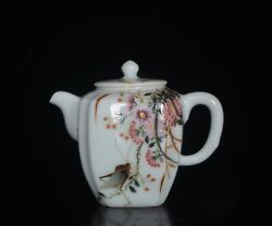 Antiques Chinese Enamel Porcelain Flowers And Insects Teapot Collectibles Art