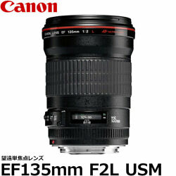 Canon Ef135mm F2l Usm 2520a002 Ef13520l Telephoto Lens Missing Items After The