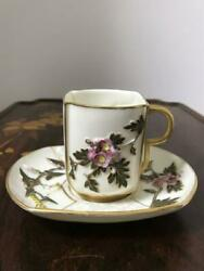 Antique Cup And Square Saucer Japonisme 3d Emboss Flower Wheat Gold Rare Retro
