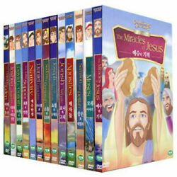 [dvd] The Bible Animation 13 Dvds Collection Full Set New