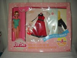 11392 Nrfb Mattel Foreign Issue Ma Ba Japan Cutie Barbie Doll Plus 3 Outfits