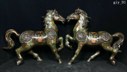 14.4 A Pair Infrequent Chinese Qing Dynasty Cloisonne Blue Horse Statue