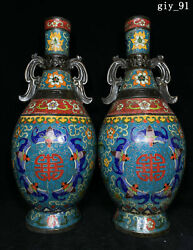 14.8 A Pair Exquisite Chinese The Qing Dynasty Cloisonne Bat Pattern Vase