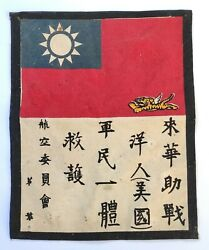 Blood Chit China Burma De L'escadrille Des Tigres Volants Wwii Flying Tigers