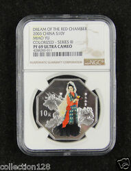 China Silver Coin 10y 2003colorizeddream Of Red Chamber Miao Yu Ngc Pf 69