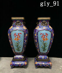 17.6 A Pair Chinese The Qing Dynasty Cloisonne Enamel Square Mouth Bottle