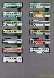 Tomytec Bus Collection 5th
