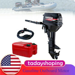 2-stroke Outboard Motor Engine12hp Water Cooling Boat Engine169cc 4500-5500r/min