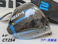 Ct254 Tour S Sim2 8.0 Real 8.8 Taylormade Driver Proto With Spec Sheet Sim