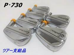 Tour S 730 Choline Morikawa Players Set Of 5-pw Cereal Fully Refundable Iron
