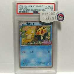 Pokemon Cards Psa10 - Collection Promo Appraised