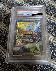 Pokemon Cards Neo Darkness And To The Light Expansion Pack Psa10