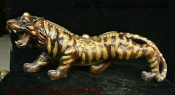 Collect Chinese Copper Bronze Feng Shui 12 Zodiac Year Animal Tiger Beast Statue