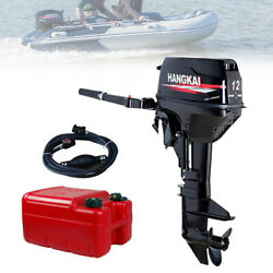 12hp 2 Stroke Outboard Motor Boat Engine Cdi W/ Water Cooling System Hangkai New