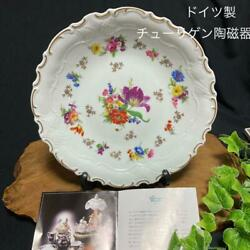 Made In Germany Reichenbach Thuringian Golden Floral Pattern Dinner Plate