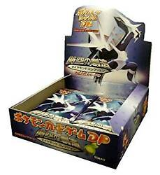 Card Game Dp Expansion Pack Space-time Creation Diamond Collection Box