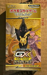 With Quality Assurance Certificate Trading Cards Ad Pokemon Card Game Sun Moon