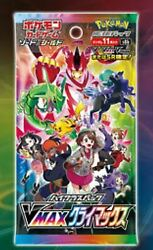 Reserved Products Carton 20box Pokemon Card Game Play On The Sword Shield High