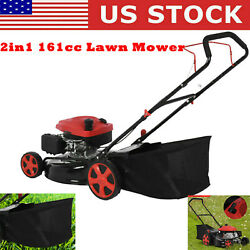 A+ 2in1 161cc 20in High-wheeled Fwd Self-propelled Gas Powered Lawn Mower Usa