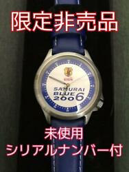 Limited Novelty Japan National Football Team Watches 2006 With Serial Number