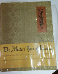 Rare New Condition The Masters' Book Of Ikebana Hardcover With Dust Jacket 1966