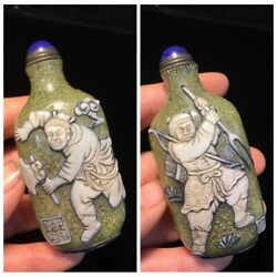 Vintage Chinese Peking Carved Glass Snuff Bottle Warrior Carving Statue Yellow