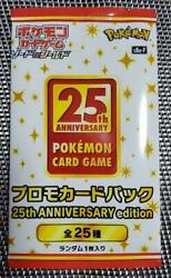 Pokemon Card 25th Anniversary Collection Promo Pack Japanese Unopened Mint