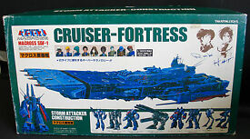 macross sdf 1 cruiser fortress 1 3000 toys