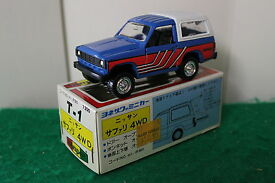 diapet no t 1 nissan safari 4wd blue white
