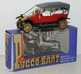 1 43 scale diecast ussr made model car c 24