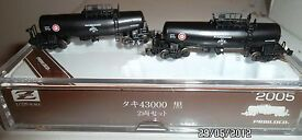 z scale prmloco 2005 4 axle tankers new in