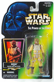 star wars 1996 kenner the power of the force