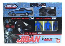 1989 jiban space sheriff 3 vehicles reson