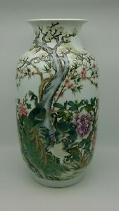 Chinese Middle of 20th  Century Colorful Vase(modern Guan ware)