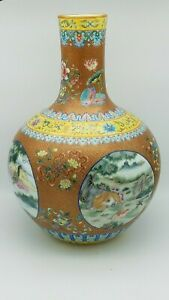 Middle of 20th Century Colorful twelve Chinese zodiac signs Vase