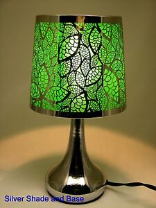 Stainless Steel Table Touch Lamp, Leaf 12.6