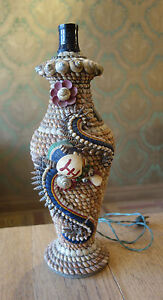 Vintage Folk Art Sea Shell Table Lamp w Dragon Design
