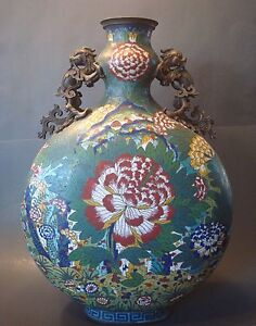 Antique Chinese Cloisonne Moon Flask Vase 20 12