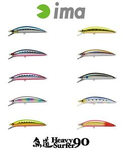 Ima Gyodo Heavy Surfer 90 Saltwater Sinking Lure Select Color s