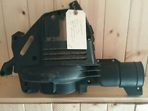 Sears Craftsman Right Lift Housing Cover Part # 530049312 $24.95