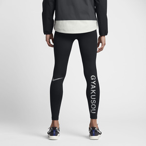 NIKELAB GYAKUSOU DRI-FIT TIGHTS MEN'S S-2XL 865193-400010 UNDERCOVER LAB