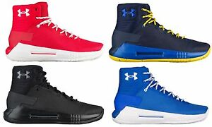 UNDER ARMOUR DRIVE 4 kids  BOYS' GRADE basketball shoes lifestyle sneaker