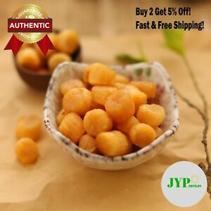 0.5LB 3LB Premium Dried Qingdao Small Medium Scallops 青島貝 Fast Free Ship $22.50