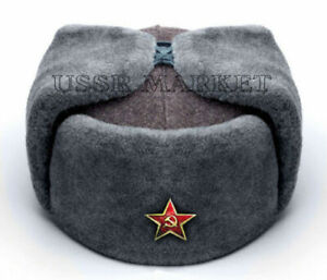 ALL SIZES AUTHENTIC RUSSIAN SOVIET GREY MILITARY WINTER USHANKA HAT WITH BADGE $31.98
