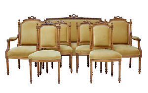 LATE 19TH CENTURY CARVED WALNUT 7 PIECE SALON SUITE