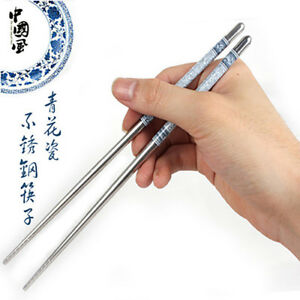 8.9quot; Length Chinese Style White Vine Pattern Stainless Steel Chopsticks C $0.99
