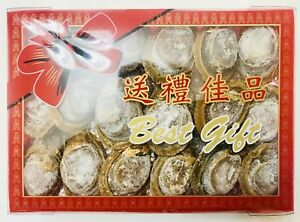Dried Mexican Abalone 墨西哥黃肉鮑魚幹 16 oz - Free US Shipping